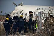 فیلم | صحنه سقوط مرگبار هواپیمای مسافربری در آلماتی