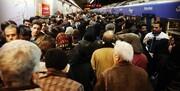 بعد از گرانی بنزین مترو تهران به شلوغترین حالتش رسیده است؟