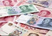 حکم اعدام برای رئیس بانک چینی به جرم اختلاس ۱۰۰ میلیون دلاری