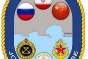 تصویر | نماد رزمایش مشترک ایران، روسیه و چین