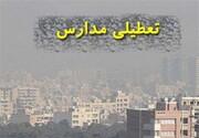 ببینید | توضیح سخنگوی آموزش پرورش درباره تعطیلی مدارس در تهران