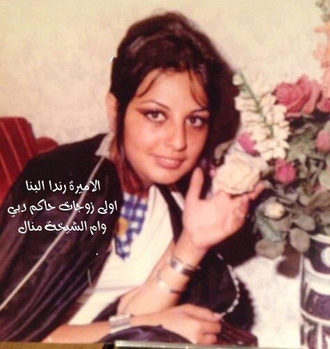 راز جدایی همسر اول حاکم دوبی /عکس