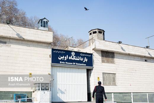واکنش روابط عمومی زندان اوین به خبر انتقال با ضرب و شتم نرگس محمدی