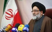 جزئیاتی از برنامههای مراسم ۹ دی در تهران