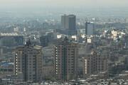 کاهش آلایندهها در استان البرز