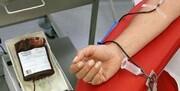۱۰۰۰ نفر در کشور «خون نادر» دارند