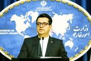 واکنش وزارت خارجه به اقدام فرانسه در احضار سفیر ایران