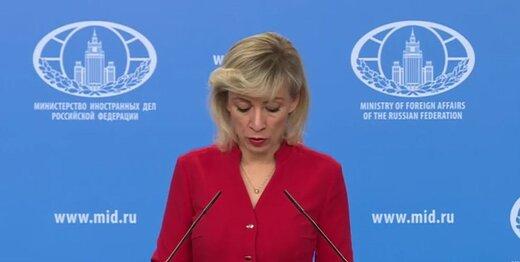 مسکو پاسخ آمریکا را داد