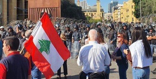از بیروت چه خبر؟
