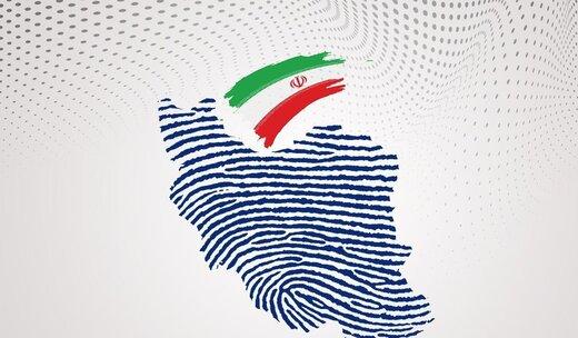 زمان رأی دادن در تهران تا ساعت ۲۳ تمدید شد /تمدید زمان رأیگیری در ۵ استان