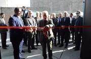 مرکز شتابدهنده نوآوری بانک تجارت افتتاح شد
