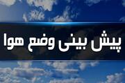 فیلم | آخرین وضعیت هوای تهران از زبان کارشناس هواشناسی