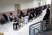 نتایج اولیه آزمون استخدامی آموزش و پرورش ۱۰ دی ماه اعلام میشود