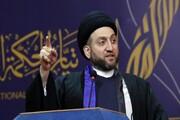 پیام عمار حکیم به مناسبت روز جهانی قدس