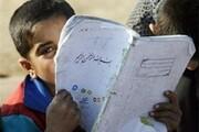 بیش از ۲ هزار کودک بازمانده از تحصیل در خوزستان جذب شدند