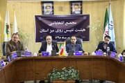 انتخابات فدراسیون تنیسر ویمیز، تا اواخر بهمن برگزار میشود