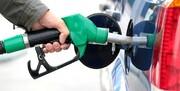 پیشنهاد جدید مجلس درباره قیمت بنزین؛ تک نرخی  و ۱۵۰۰ تومان باشد، بسته معیشتی فقط به ۱۰ میلیون نفر داده شود