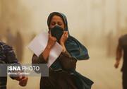 معاون استاندار: تشخیص منبع یا منابع بوی نامطبوع تهران ادامه دارد