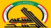 الحشد الشعبی توان نظامی خود را تقویت میکند