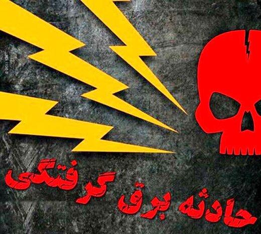 برقگرفتگی مرگبار کارگر ساختمانی در کرمان