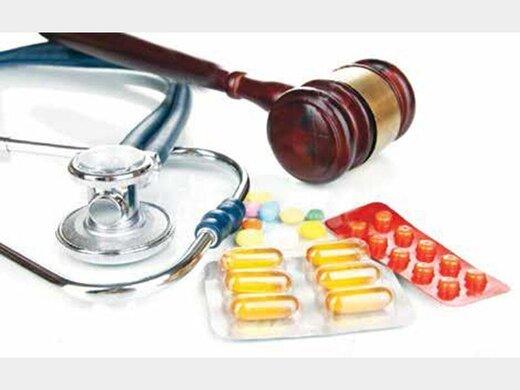 بیشترین شکایت قصور مربوط به کدام رشته پزشکی است؟