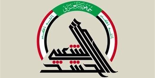 ادامه واکنشها در عراق به حمله آمریکا علیه مواضع حشد شعبی