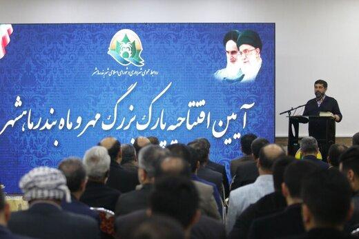 توضیح استاندار خوزستان درباره غفلتهای صورت گرفته در ماهشهر