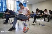 تقویم آزمون زبان انگلیسی تولیمو اعلام شد
