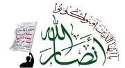 از سرگیری گفتگوها میان سعودی ها و انصارالله در هفته اینده