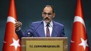 ترکیه سوریه را به استفاده از زور تهدید کرد