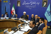"Rouhani blames US ""Economic War"" for unsatisfactory economic situation"