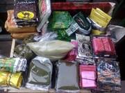 بازاری برای خرید و فروش یک ماده محرک در دل تهران