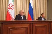 فیلم | اظهارات ظریف در کنفرانس خبری مشترک با لاوروف