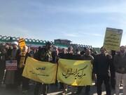 جزئیات قطعنامه ۶ بندی مراسم ۹ دی /انتقاد چمران از رفتار انتخاباتی میرحسین موسوی /نقش منافقین در حوادث آبان ماه