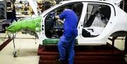 مافیای خرید خودرو با ربات، در سایت فروش خودرو ثبتنام میکنند