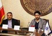 این سازمان ایرانی ماهانه ۱۰ هزار میلیارد تومان خرج دارد
