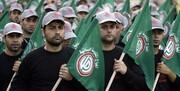 جنبش امل لبنان به تجاوز نظامی آمریکا علیه عراق واکنش نشان داد