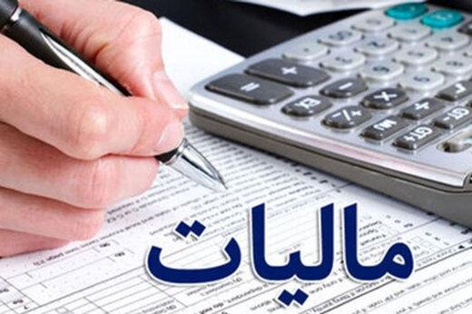شرایط بخشودگی جرایم قابل بخشش مالیاتی در اسفند ماه