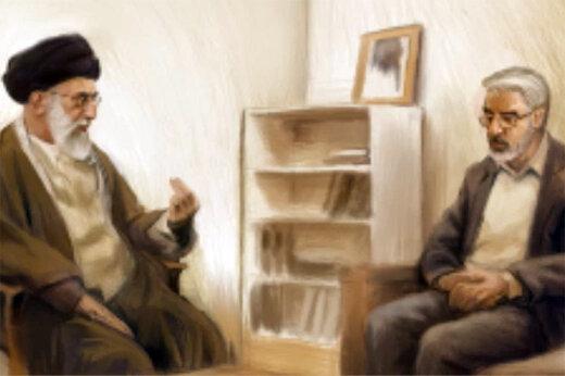 فیلم | از دیدار میرحسین موسوی، خاتمی و هاشمی رفسنجانی تا بخشهای منتشرنشده از بیانات رهبرانقلاب درباره فتنه۸۸