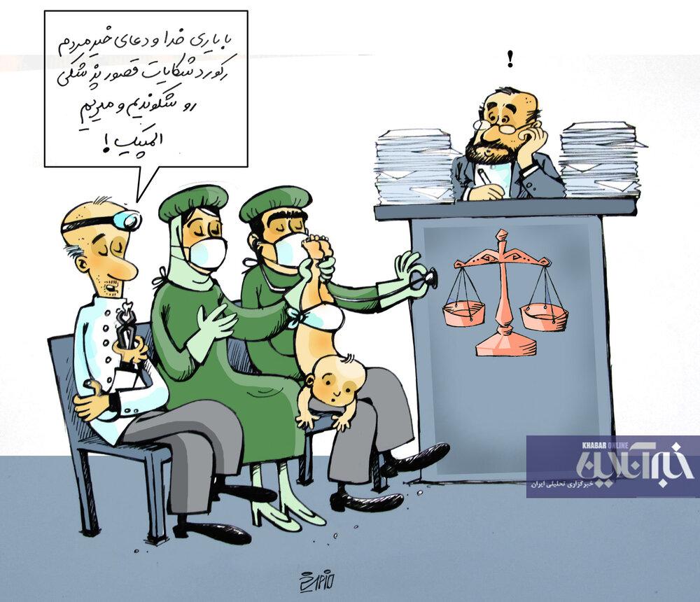 نفرات برتر در قصور پزشکی کشور را ببیند!