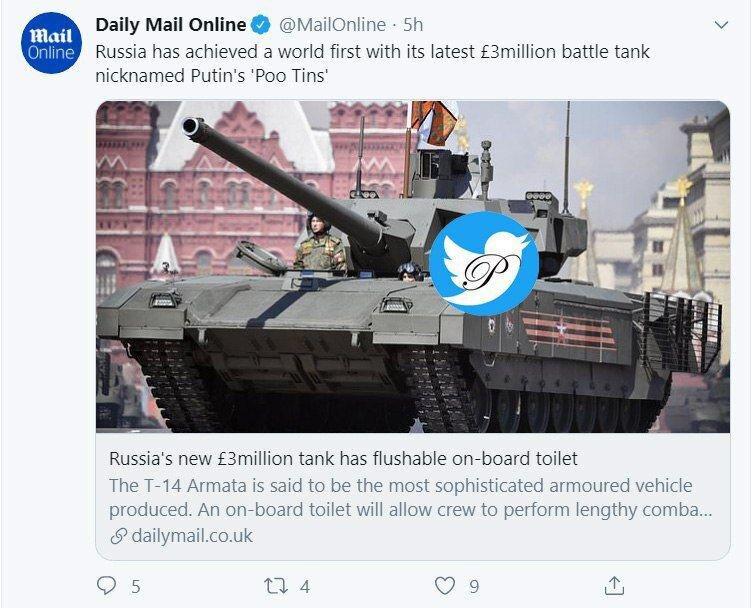 تانک ۳ میلیون پوندی روسیه توالت هم دارد