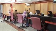 شرط جدید برای افتتاح حساب بانکی از خرداد ۹۹
