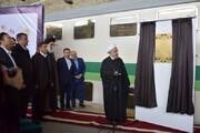 فیلم | لحظه افتتاح قطار برقی گلشهر به هشتگرد با حضور رئیسجمهور