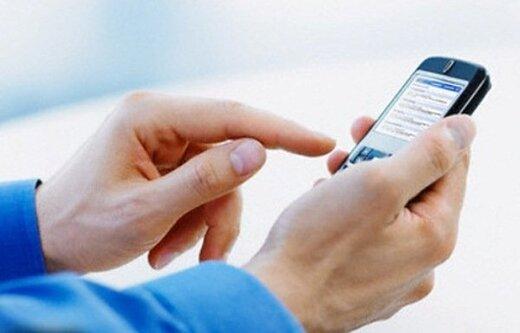 ماجرای پیامک تبلیغاتی پزشکی تضمینی به وزیر بهداشت