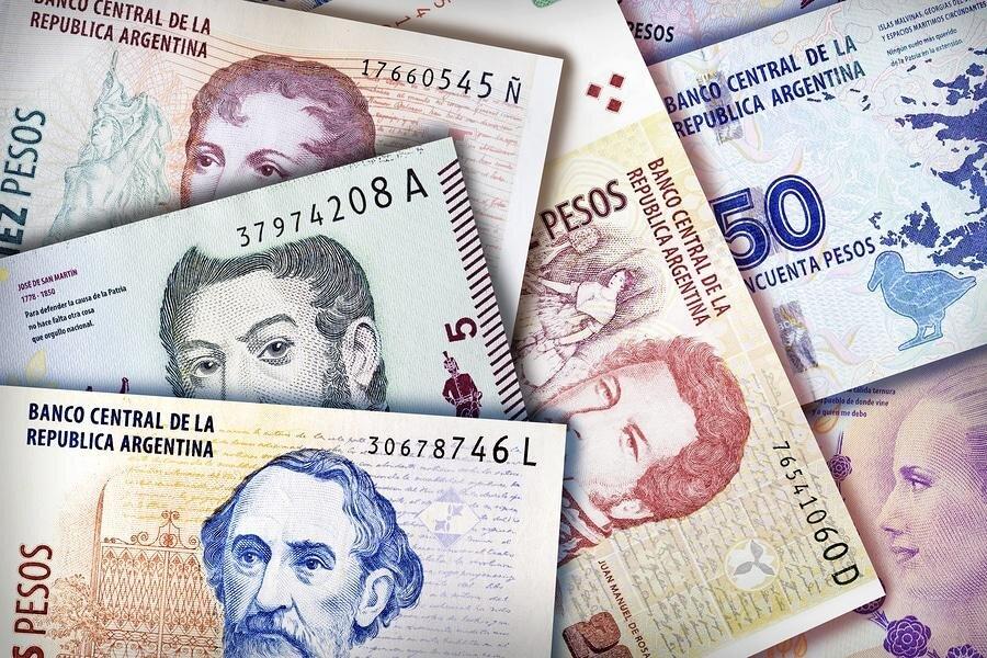 واحد پول ارژانتین