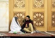 تصاویر | دوره ازدواج دانشجویی در حرم مطهر رضوی