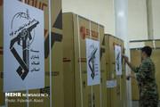 ۱۱۰ جهیزیه به زوجهای جوان ماهشهر اهدا شد