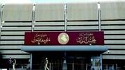 جمعآوری امضا در پارلمان عراق برای اخراج آمریکا و لغو توافق امنیتی