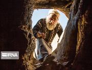 تصاویر | اینجا ماخونیک است؛ لیلیپوت ایران، با اهالی افغان!