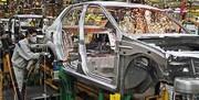 افزایش ۲۱ درصدی تولید خودروی سواری/ رشد تولیدات معدنی و صنعتی